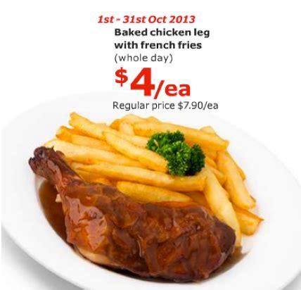 ik饌 cuisine promotion promotion ikea cuisine ikea ikea with promotion ikea