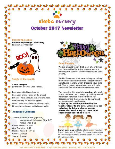 April 24 27 2017 Mba Cseawp by October 2017 Newsletter Simba Nursery School In Abu Dhabi