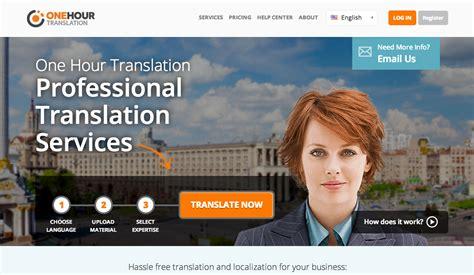 best translating website the 5 best translation tools to translate your website