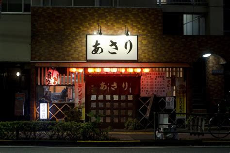 beyond the pub a closer look at japan s izakaya culture japanology