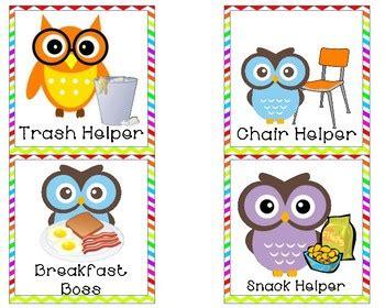 owl themed classroom jobs   set school prep tpt