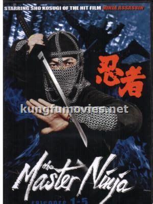 film ninja samurai the master ninja the master ninja dvd ninjas shinobi