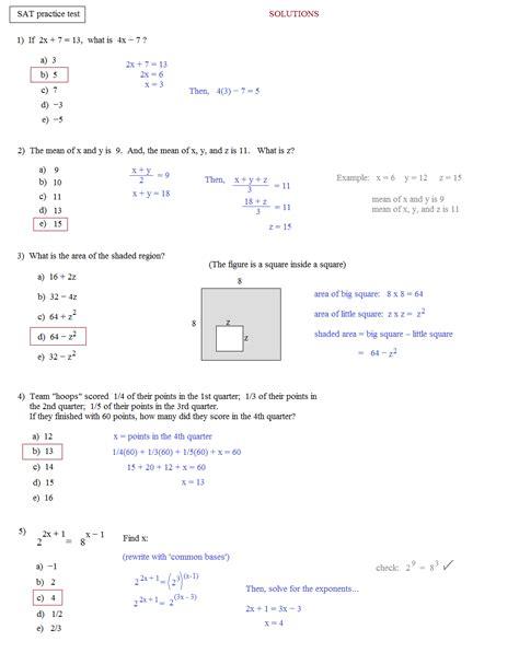sat math worksheets sat math 2 practice test pdf act sat math practice test teacherlingo 2 2c pdf mathematics