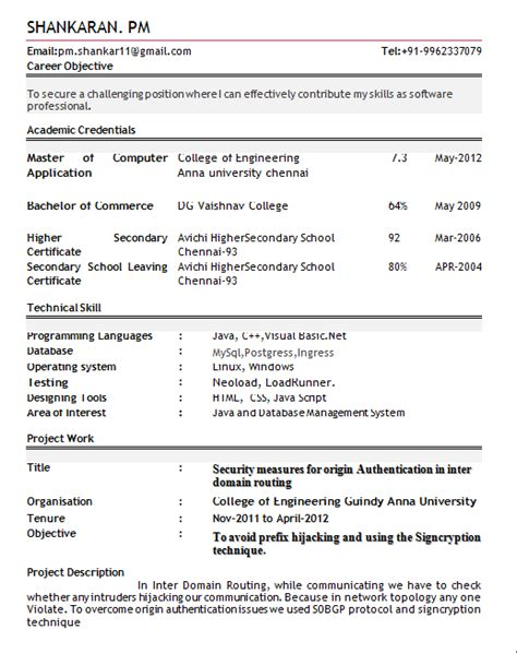 Sap Support Cover Letter by Onld Essay Contest Welcome To The Oregon State Bar Sap Fresh Graduate Resume College