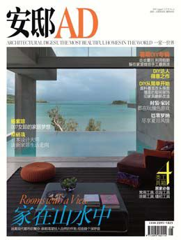 home decorating magazines help people to their build house chinese market gives magazines a new home business
