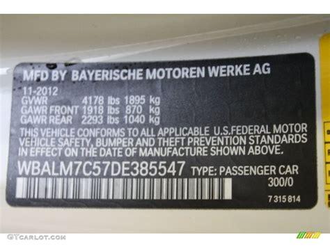 2006 bmw m5 paint codes