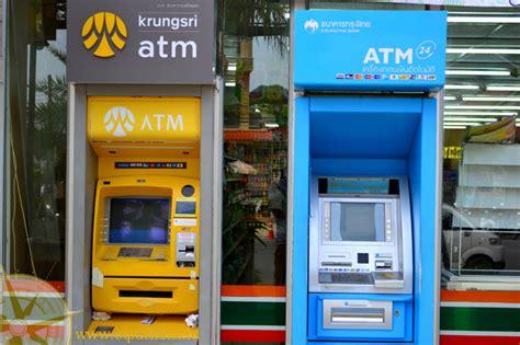 wechselkurs baht bangkok bank курс бата к рублю в таиланде