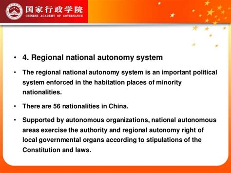 National Mba Supervisry Committee China by Basic Political Architecture Of China And Its National
