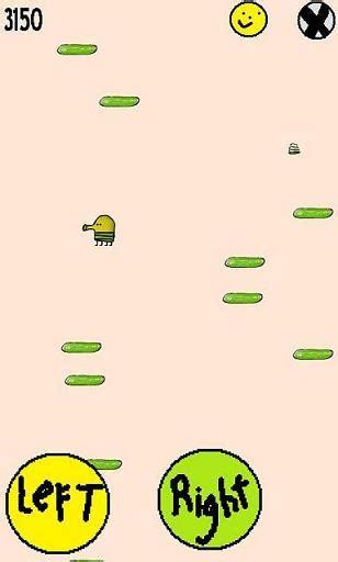 doodle jump yahoo doodlejump2 v2 00 freeware for windows mobile phone