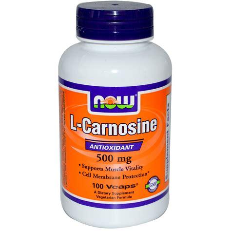 supplement l carnosine now foods l carnosine 500 mg 100 vcaps iherb