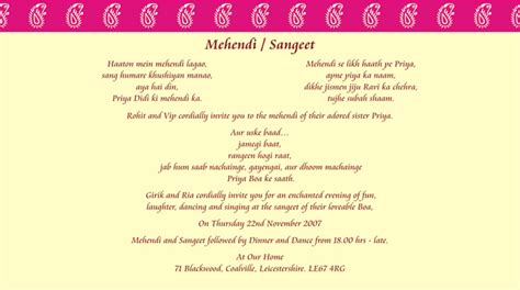 invitation wording sangeet   Shaadi Bazaar