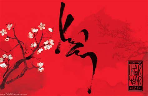 lunar new year list new year or lunar new year 28 images lunar new year