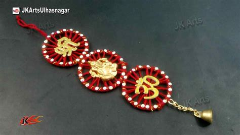 Handmade Craft From Waste Material - waste material simple and easy wall hanging for