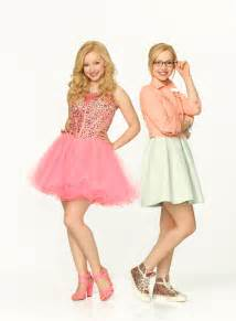 image liv and maddie promotional picture 7 jpg