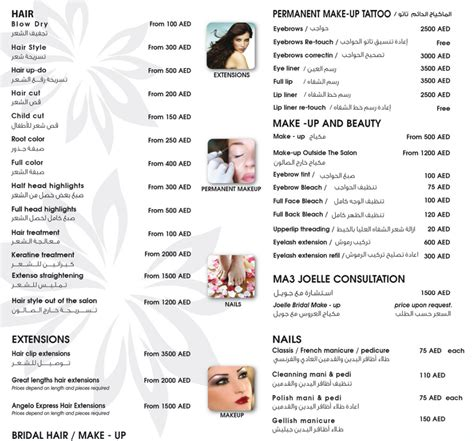 beauty salon price list خليجية beauty salons in uae services price lists