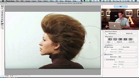 reset liquify tool photoshop video shape hair using the liquify tool in photoshop