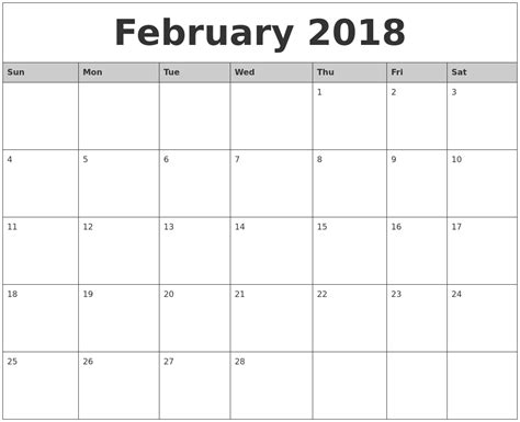 february monthly calendar printable