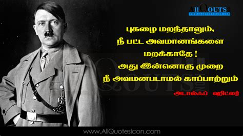 hitler biography in tamil best hitler quotes in tamil about life motivation