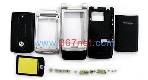 Antena Sony Ericsson K300 sony ericsson w370 carcasa sony ericsson accesorios
