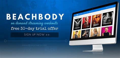day on demand beachbody on demand 30 day free trial