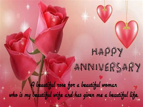 3Rd marriage anniversary sms to husband