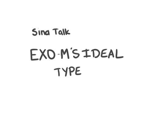 exo ideal type quiz exo m s ideal types exo m photo 30923861 fanpop