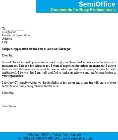 application letter for assistant bank manager application for the post of assistant manager