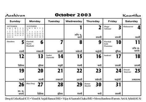 October 2003 Calendar Calendar 2003 2004