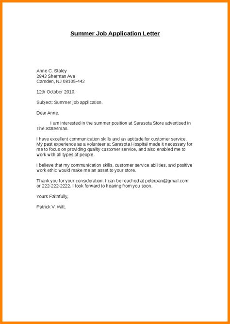 Inquiry Letter For Summer Cover Letter Sle Applying For Editorial Assistant