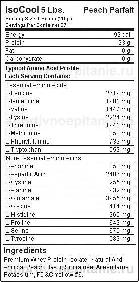 Ultimate Nutrition Iso Cool 2lbs No Shaker proteina iso cool 2lbs isolatado 0 grasa libre de lactosa