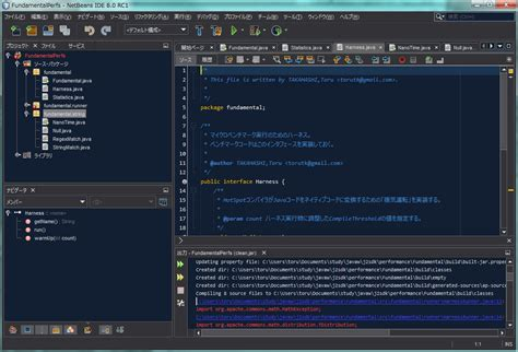 eclipse appearance themes download netbeans ルックアンドフィールとカラースキームとフォント windows ソフトウェアエンジニアリング