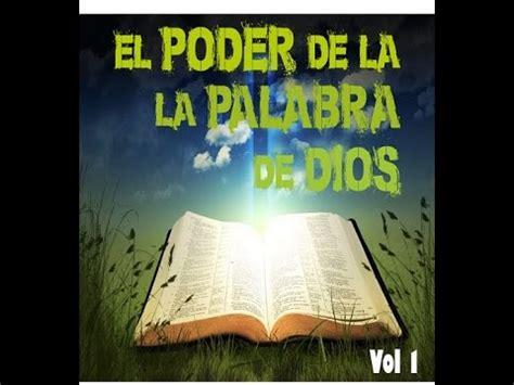 el poder de la 8479535199 josue yrion el poder de la palabra de dios vol 1 youtube