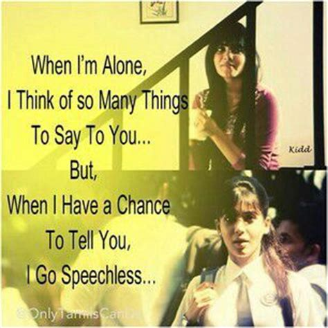 film quotes in english i go speechless tamil love quotes pinterest deserve