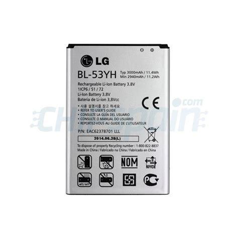 Lg G3 Bl 53yh Battery battery lg g3 3000mah bl 53yh chipspain