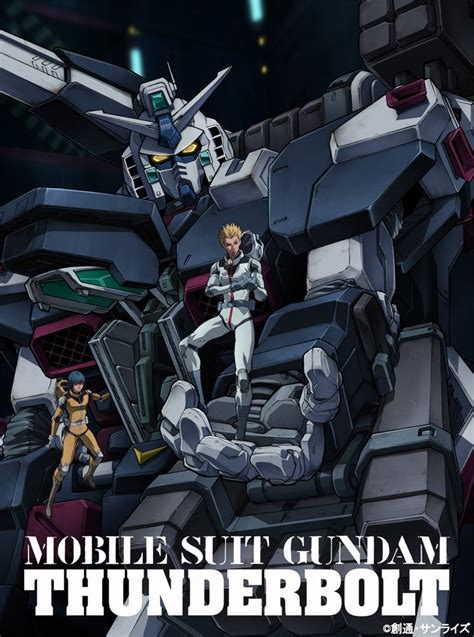 Kaos Gundam Gundam Mobile Suit 19 gundam mobile suit gundam thunderbolt episode 3