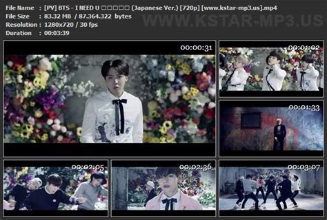 bts i need u mp3 download download mp3 bts i need u japanese ver download pv bts i