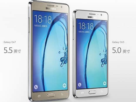 Harga Samsung J7 Area Manado harga dan spesifikasi samsung galaxy on7 terbaru