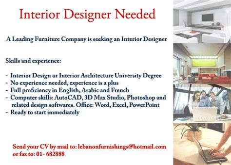 interior design jobs with home builders ain el delb job ads interior designer