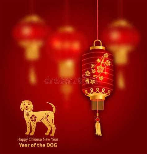 2018 el aã o perro de tierra edition books perro de la tierra como s 237 mbolo a 241 o 2018 fondo chino