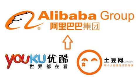 alibaba youku alibaba pays all cash to acquire youku tudou pixelstech net