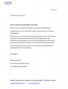To Whom It May Concern Cover Letter Exle by Cover Letter To Whom It May Concern Exles Cover