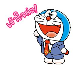 Atasan Bkk Doraemon Smile stickerline5840 doraemon on the thailand บร การส ง sticker line gift ราคาถ ก sticker