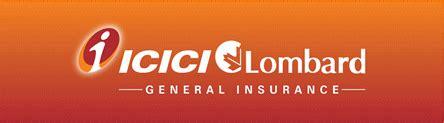 icici lombard house insurance icici lombard general insurance company ltd