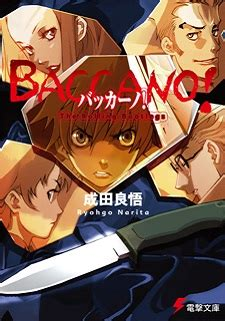 Another Episode S 0 Light Novel baccano and oregairu light novels part of yen press s new line up myanimelist net