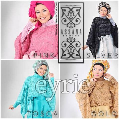 Rok Import Mewah busana muslim modern distributor baju muslim