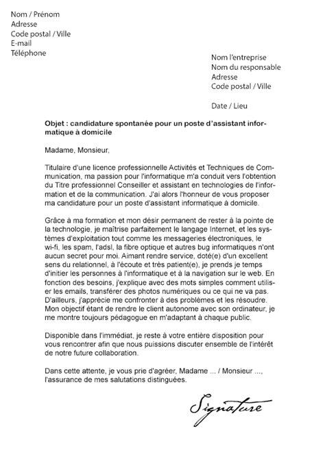 #12+lettre de motivation pour assistant d'éducation