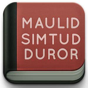 Kitab Simtu Duror maulid simtudduror kitab mp3 android apps on play