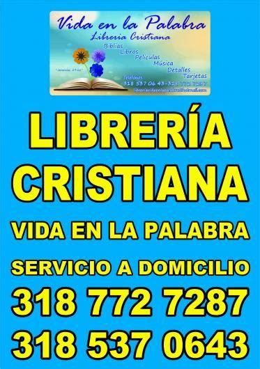 libreria musica musica cristiana biblias y libros cristianos libreria