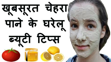 how to build stamina in bed how to build stamina with out any medicine at home improve stamina in hindi on bed by
