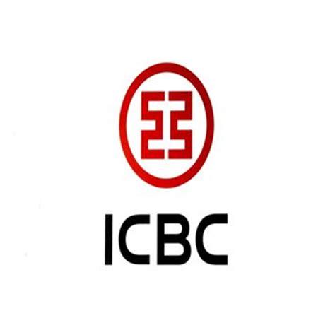 icbc bank icbc images